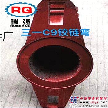 供应三一泵车通铺耐磨焊铰链保10万方易损件