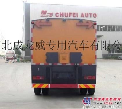 楚飞3立方4立方5立方沥青路面修补车