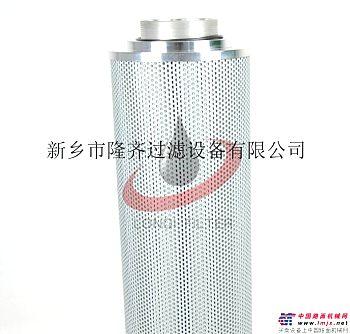抗燃油再生装置粗滤芯CLX-75打造清新奇迹
