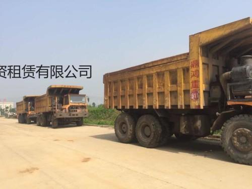 超低价出售二手襄樊南车JDH3600矿用自卸车