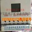 北京盈初TDBG-I高压电网综合保护器