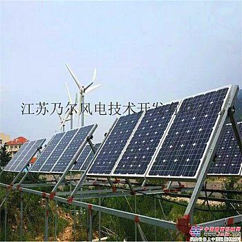 供应山东晟成220v发动机风力 太阳能