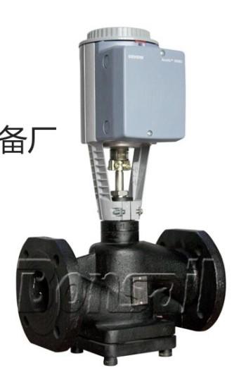供应西门子二通电动调节阀