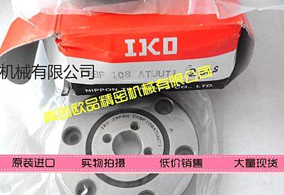 供应IKO交叉滚子导轨CRW2-60