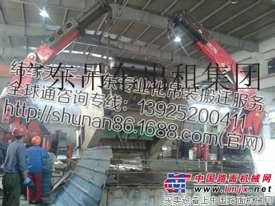 出租贯海300吨随车吊深圳300吨自卸吊随车吊机吊车吊装搬迁装卸定位