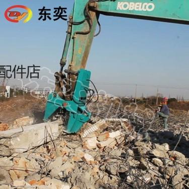 供应粉碎钳 挖掘机拆迁液压破碎钳