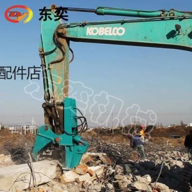 液压粉碎钳 挖掘机混凝土快速破碎钳
