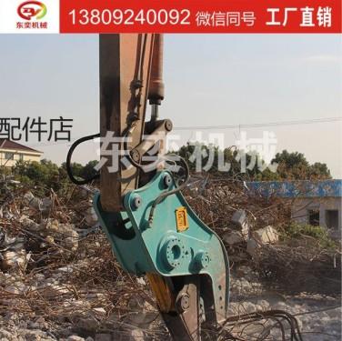 供应液压粉碎钳 挖掘机拆迁破碎钳