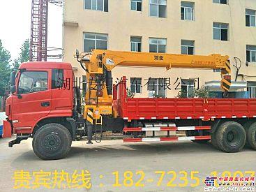 四川东风5吨6.3吨8吨12吨随车吊可分期利息低