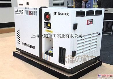 供应10千瓦水冷柴油发电机厂家