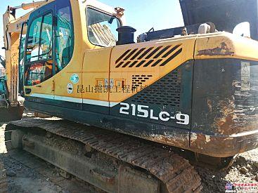出售二手现代215-9挖掘机