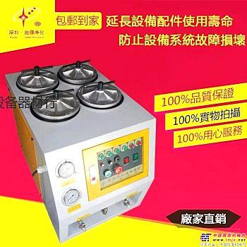 油顺牌HG-100-4R厂家直销液压油滤油机 ,板框式过滤机,滤纸式滤油机