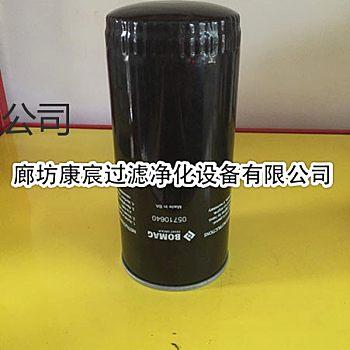 供应宝马格压路机滤芯05710640