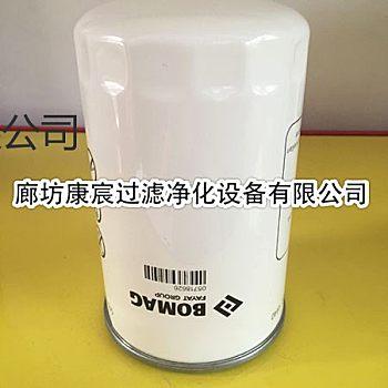 供应宝马格摊铺机滤芯05718626摊铺机其它配套件