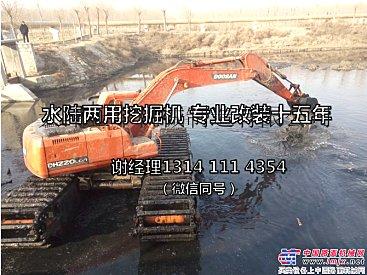 黑龙江液压钻机湿地打桩机挖掘机1314111 4354