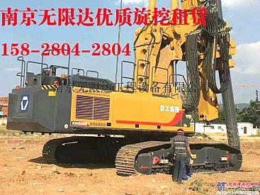 浙江杭州出租徐工360旋挖钻机,设备新,质量有保障