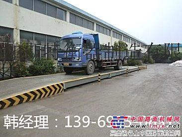 供应青岛40吨地磅价格,厂家报价