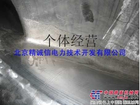 电火花沉积/堆焊机 工件表面沉积金属陶瓷