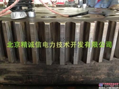 汽轮发电机组转子轴颈划伤修复