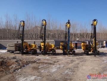 全国出售出租液压潜孔钻机,工程打孔专用