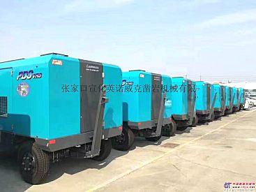 供应PDS/PES空压机