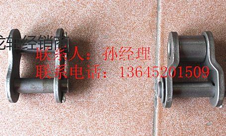 陕建ABG6820摊铺机刮板大链条加工工艺无与伦比