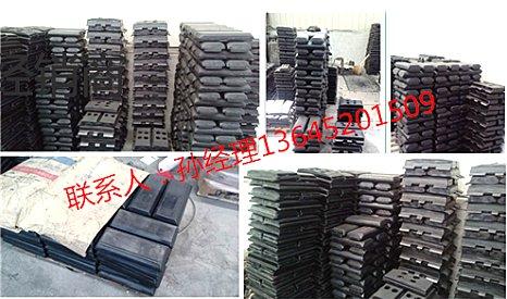 中联LTUH90DF摊铺机履带板胶块百分百高端品质