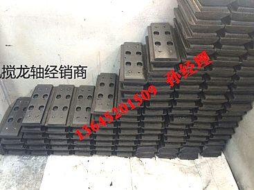 吉林新筑MT9000C摊铺机履带板胶块质优价廉
