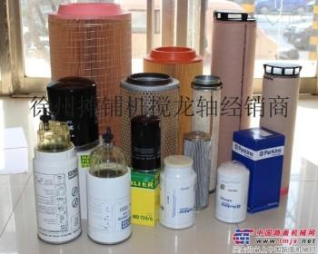 供应沃尔沃ABG8820摊铺机滤清器图图片报价