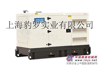 35千瓦柴油发电机价格