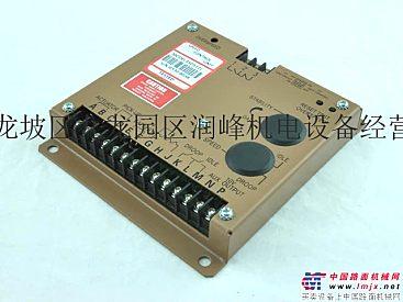 供应调速板ESD5221