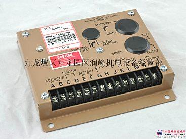 供应调速板ESD5500E