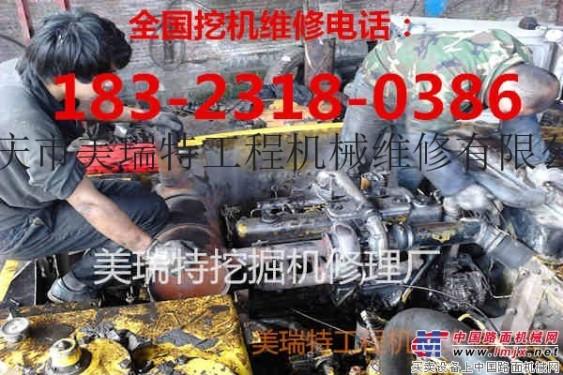 汉中市小松挖掘机维修_修理售后电话 汉中市