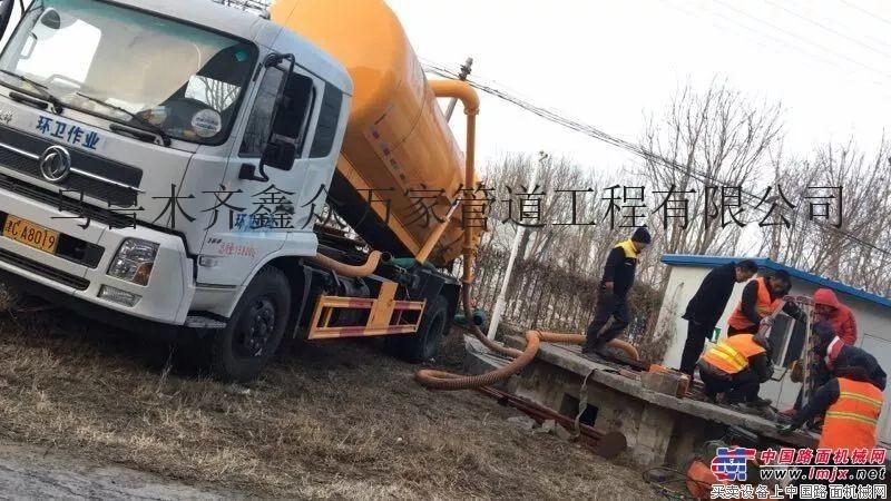 乌鲁木齐米东区专业出租中联170吸污车清掏化粪池