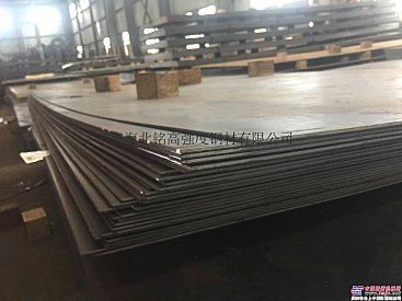供应耐低温钢板Q345E轨道车其它配套件
