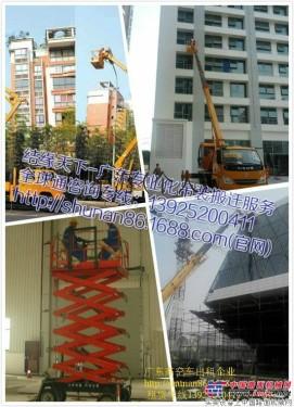 深圳石岩吊车出租赁,石岩吊篮吊机车高空车起重吊装卸搬迁定位