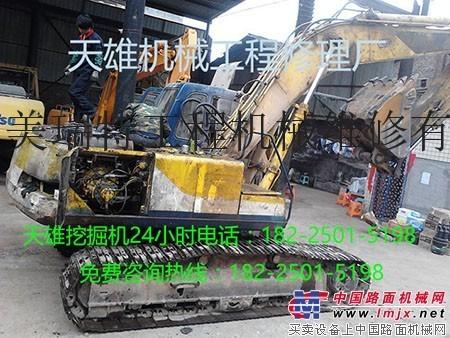 秀山县小松挖掘机维修修理售后客服中心