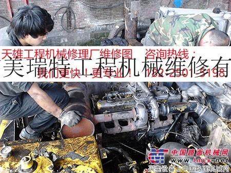 黑水县小松挖掘机维修厂址咨询-维修挖掘机