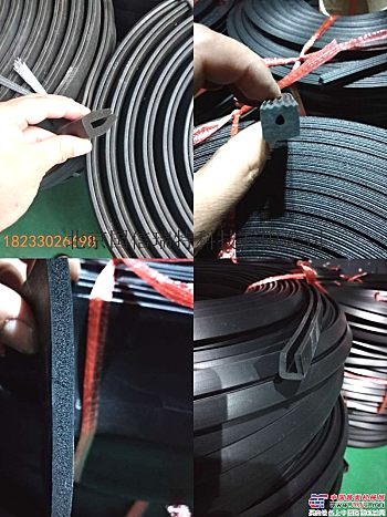 供应三元乙丙橡胶密封条规格 齐全矿山机械其它配套件