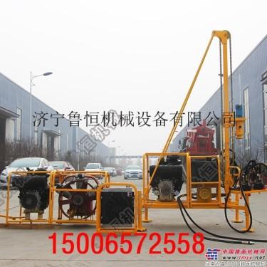 出售二手恒旺HW-S30凿岩机械山地三维物探钻机 四川重庆云南勘探用山地钻机