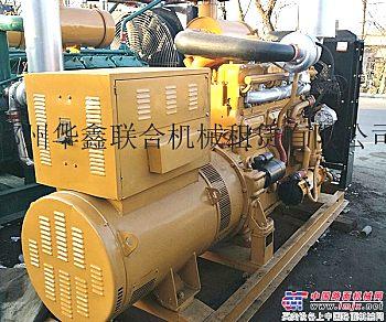 租赁3KW-1000KW二手柴油发电机组