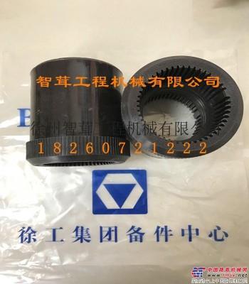 福格勒摊铺机配件 1800-2/2100-2摊铺机熨平板连接套 绞龙夯锤连接套