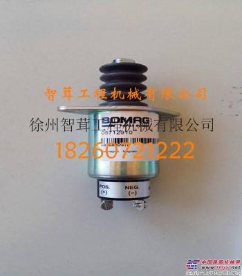供应宝马格203AD-4压路机油门电磁阀 05712910