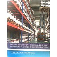 供应ZPGuard8450振华ZPGuard8415通用环氧底漆