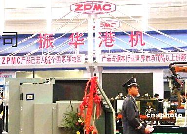 供应常州振华ZPFluo136长寿型氟碳面漆