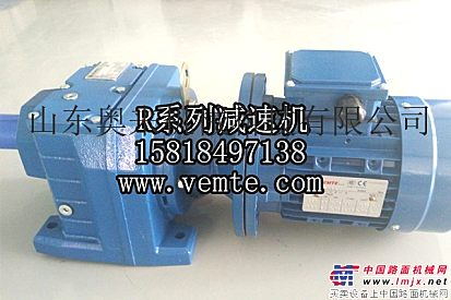 RXF97-64-DRS132-4-M1压路机减速机