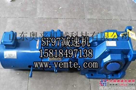 供应SAZ67-20-DRS100-4-M3减速机