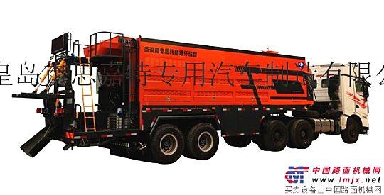 供应思嘉特SMC-12000纤维同步封层车