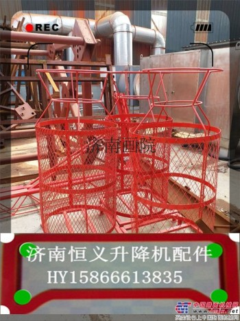 供应安徽蚌埠恒义升降机配套件电缆桶  山东济南恒义塔吊配件。