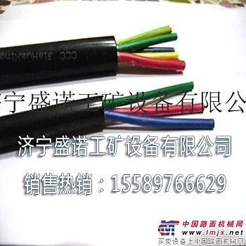MHYV矿用通信电缆生产防爆电缆厂家